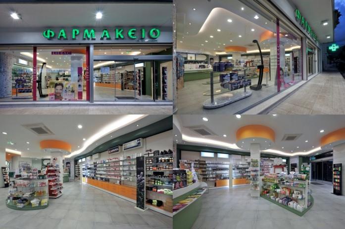 pharmacylife.gr