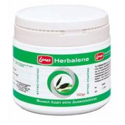 LANES Herbalene - Διευκολύνει την κινητικότητα του εντέρου 150gr