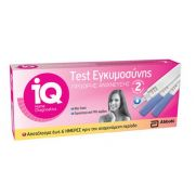 Abbott IQ Δύο (2) Test Εγκυμοσύνης - Πρόωρης Ανίχνευσης