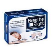 Breathe Right μεγάλο μέγεθος - 30 Ρινικές ταινίες