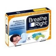 Breathe Right Παιδικό - 10 ταινίες για παιδιά 5-12 ετών