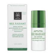 APIVITA Bee Radiant Eye Cream - Κρέμα Ματιών Αντιγήρανσης και Λάμψης για όλες τις ηλικίες με βλαστοκύτταρα πορτοκαλιού 15ml