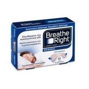 Breathe Right μεσαίο μέγεθος - 10 Ρινικές ταινίες (κανονική επιδερμίδα)