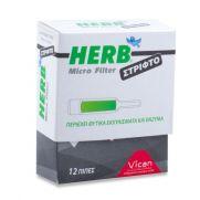 HERB Micro Filter Πίπες για Στριφτό με φίλτρο από φυτικά εκχυλίσματα και ένζυμα 12 τεμάχια