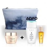 Vichy Neovadiol Magistral 50ml & Δώρο Purete Thermale Ντεμακιγιαζ 3 Σε 1 100ml
