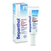 BEPANTHOL Intensive Κρέμα Προσώπου και Ματιών 50ml
