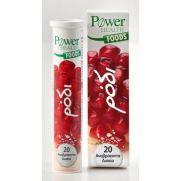 POWER HEALTH Pomegranate - Ρόδι Αναβράζοντα Eff Tabs 20s