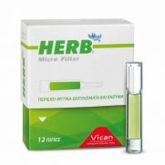 HERB Micro Filter - Πίπες Τσιγάρου με ενσωματωμένο Φίλτρο 12τμχ.