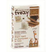 FREZYDERM Frezylac Bio Cereal Φαρίν Λακτέ με Δημητριακά και Γάλα 200 gr