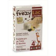 FREZYDERM Frezylac Bio Cereal Ρυζάλευρο - Γάλα - Βανίλια 200 gr