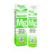 POWER HEALTH Magnesium 220 mg Eff. Tabs 20s