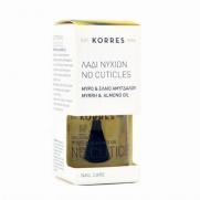 Korres No Cuticles Λάδι Νυχιών κατά των Παρανυχίδων με Μύρο & Έλαιο Αμυγδάλου, 10ml