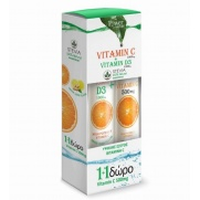 Power Health Βιταμίνη C 1000mg + Βιταμίνη D3 1000iu με Stevia 24 eff.tabs + Δώρο Βιταμίνη C 500mg 20eff.tabs